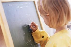 letras_numeros_niños_puerto_crianza